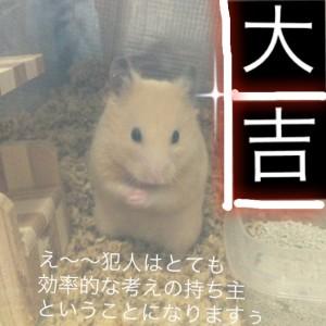 daikichikouritu